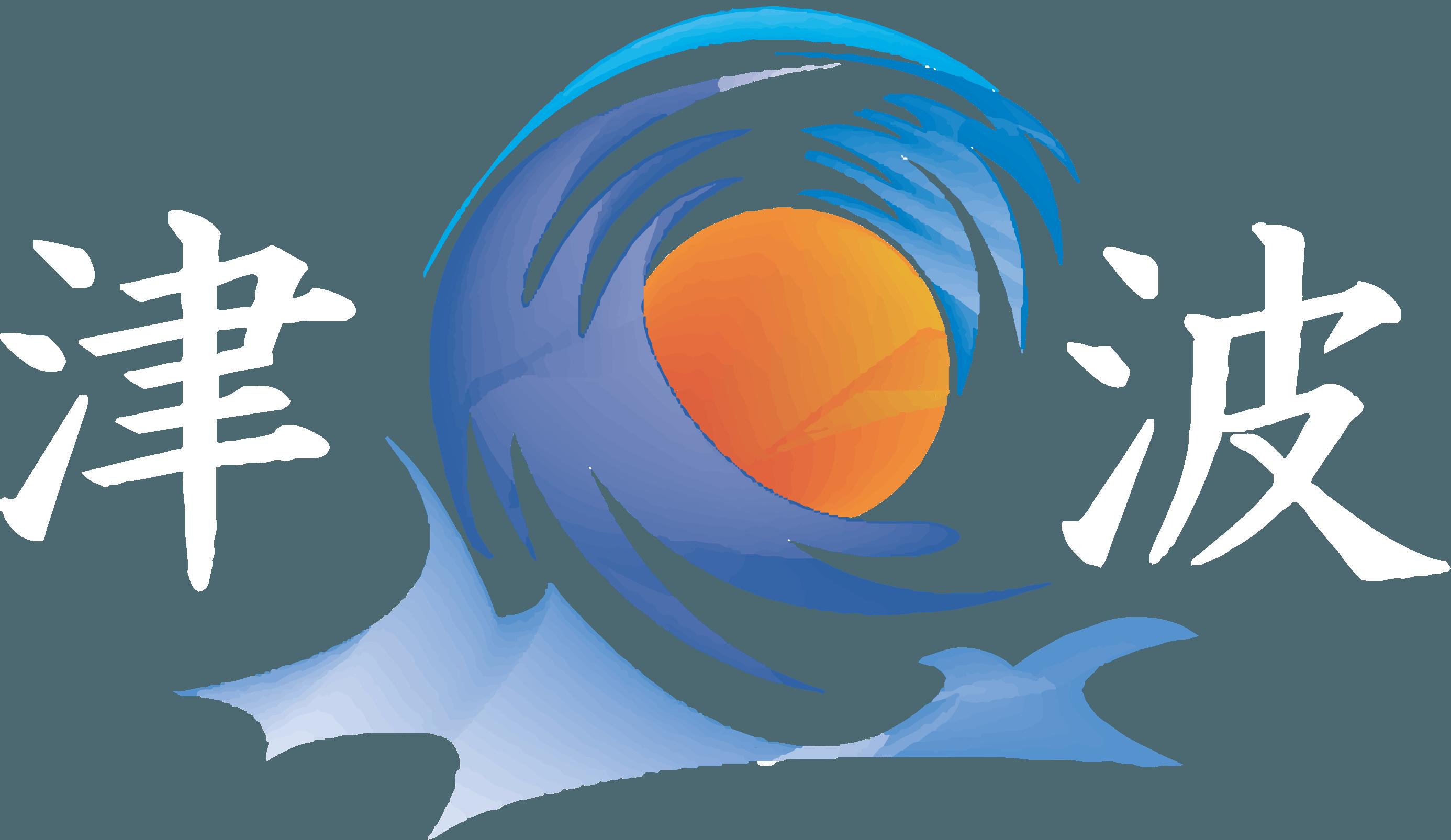 Tsunami Dojo